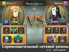 Might & Magic Clash of Heroes