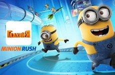 Гадкий Я: Minion Rush скачать для iPhone, iPad и iPod