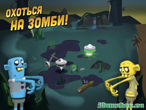 скачать игру охоту на зомби - фото 8