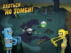 Скачать игру охоту на зомби