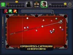 8 Ball Pool скачать для iPhone, iPad и iPod