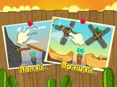 Амиго Панчо скачать для iPhone, iPad и iPod