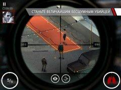 Hitman: Sniper скачать для iPhone, iPad и iPod