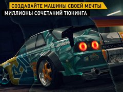Need for Speed No Limits скачать для iPhone, iPad и iPod