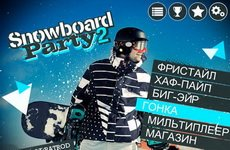 Snowboard Party World Tour Pro скачать для iPhone, iPad и iPod