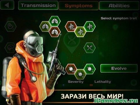 Plague Inc Зомби Вирус скачать