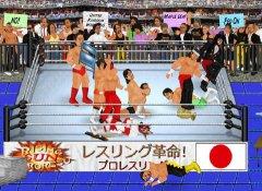 Wrestling Revolution (Pro) скачать для iPhone, iPad и iPod