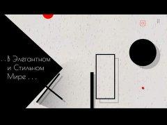 Cubway скачать для iPhone, iPad и iPod
