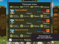 Agricola: Каждой твари по паре скачать для iPhone, iPad и iPod
