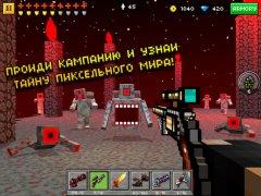 Pixel Gun 3D скачать для iPhone, iPad и iPod