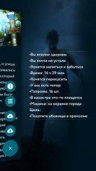 Пандемия: Дорога домой Quest скачать для iPhone, iPad и iPod