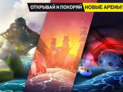 Battle Bay скачать для iPhone, iPad и iPod