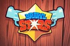 Brawl Stars скачать для iPhone, iPad и iPod