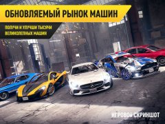Race Kings скачать для iPhone, iPad и iPod