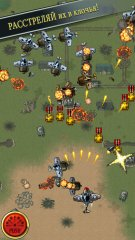 Aces of the Luftwaffe скачать для iPhone, iPad и iPod