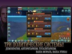 Realpolitiks Mobile скачать для iPhone, iPad и iPod