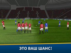 Dream League Soccer 2018 скачать для iPhone, iPad и iPod