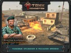 Tank Domination HD