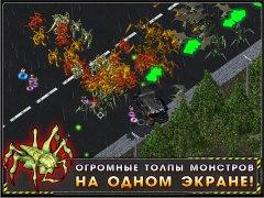 Alien Shooter - Потерянный город