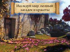 Тайна Воронова Камня