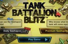 TANK BATTALION BLITZ