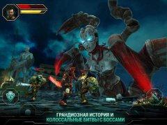 Godfire: Rise of Prometheus