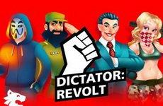 Диктатор: Революция