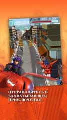 Город героев: Приключения Бэймакса