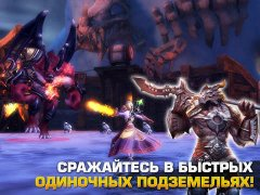 Order & Chaos 2: Искупление