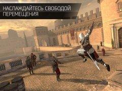 Assassin's Creed Идентификация