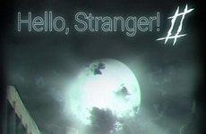 Привет, незнакомец! 2