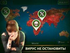 Эпидемия Чумы