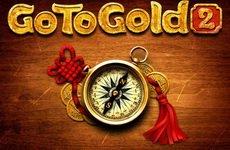Go To Gold 2 - Китайская головоломка