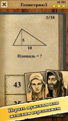 Король математики