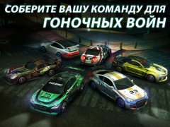 Racing Rivals