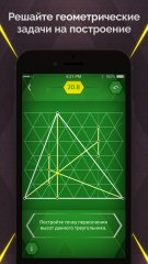 Пифагория 60°: Геометрия на треугольной сетке