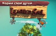 Leashed Soul
