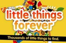 Маленькие вещи навсегда