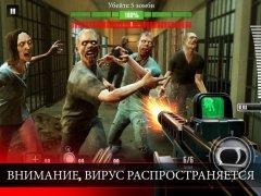 Kill Shot Virus