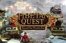Легенды Тибета: На краю света