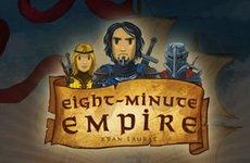 Восьмиминутная Империя