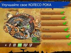 Warhammer: Doomwheel