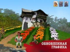 Петька и Василий Иванович 3