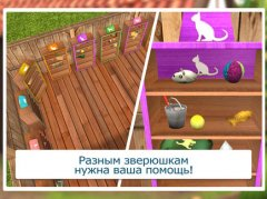 PetWorld: Премиум