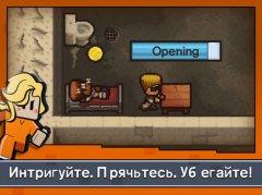 Escapists 2: Карманный побег