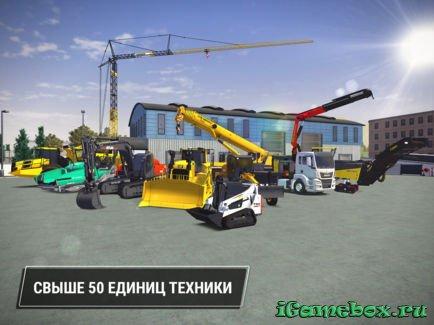 Construction Simulator 3 скачать для iPhone, iPad и iPod