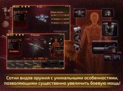 Alien Shooter 2 - Reloaded