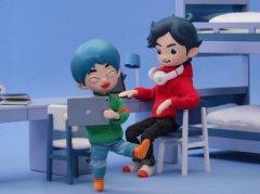 Такеши и Хироши