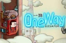 One Way: The Elevator