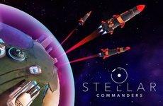 Звездные командиры
